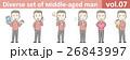 赤いニットを着た中年男性vol.07 26843997