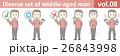 赤いニットを着た中年男性vol.08 26843998