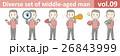 赤いニットを着た中年男性vol.09 26843999