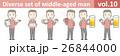 赤いニットを着た中年男性vol.10 26844000