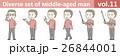 赤いニットを着た中年男性vol.11 26844001