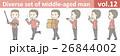 赤いニットを着た中年男性vol.12 26844002