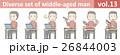 赤いニットを着た中年男性vol.13 26844003