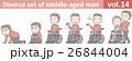 赤いニットを着た中年男性vol.14 26844004