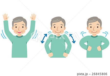 肩の体操 リハビリ 介護 高齢者のイラスト素材 26845806 Pixta
