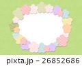 フレーム 花 梅のイラスト 26852686