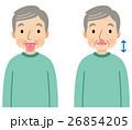舌の体操 嚥下体操 介護 26854205