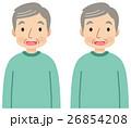 舌の体操 嚥下体操 介護 26854208
