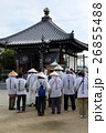 四国八十八ヶ所巡礼 お遍路さん perming写真素材 26855488