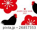 年賀状 鶏 酉のイラスト 26857353
