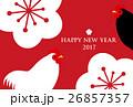 年賀状 鶏 酉のイラスト 26857357
