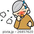 咳き込む 咳 女性のイラスト 26857620