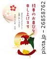 酉年 鶏 年賀状のイラスト 26858762
