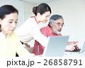アクティブシニア パソコン教室 生徒の写真 26858791