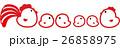 ベクター 家族 酉年のイラスト 26858975