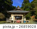 村山浅間神社 社殿 秋の写真 26859028