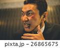 Japanese-style bar 26865675