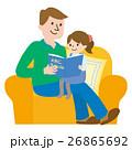 親子 読み聞かせ 絵本のイラスト 26865692