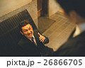 Japanese-style bar 26866705
