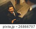 Japanese-style bar 26866707
