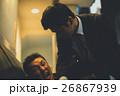 Japanese-style bar 26867939