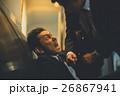 Japanese-style bar 26867941