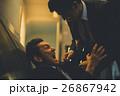 Japanese-style bar 26867942