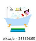 風呂に入る女性 26869865