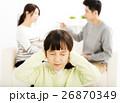 家族 夫婦 喧嘩の写真 26870349