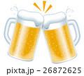 ビール 26872625