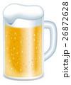 ビール 26872628