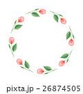 芽 蕾 花の蕾のイラスト 26874505
