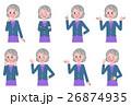 ベクター 表情 シニアのイラスト 26874935