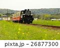 小湊鉄道トロッコ列車 26877300