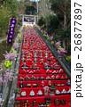 遠見岬神社 26877897