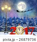 Christmas Winter Cityscape 26879736