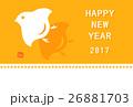 年賀状2017年 黄色 英語 26881703