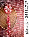中国 チャイナ 磁器の写真 26881717