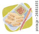 焼きギョーザ 焼きギョウザ 焼き餃子のイラスト 26881835