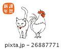 鶏 猫 年賀状のイラスト 26887771