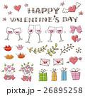 バレンタイン手書きイラスト素材 26895258