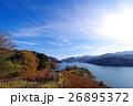 晩秋の宮ケ瀬湖 紅葉 2016 g 26895372