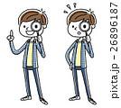 男の子:発見、調べる、虫眼鏡 26896187