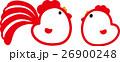 ベクター 年賀状素材 鶏のイラスト 26900248