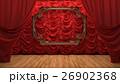 red velvet curtain opening the scene 26902368