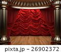 red velvet curtain opening the scene 26902372