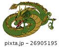 龍 ドラゴン 26905195