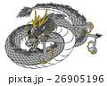 龍 ドラゴン 26905196