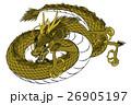 龍 ドラゴン 26905197