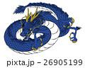 龍 ドラゴン 26905199